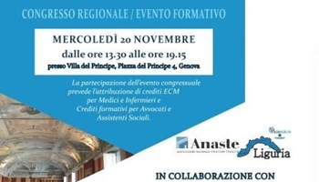 Risk Management, Vigilanze - Responsabilità, nuovo evento formativo ECM